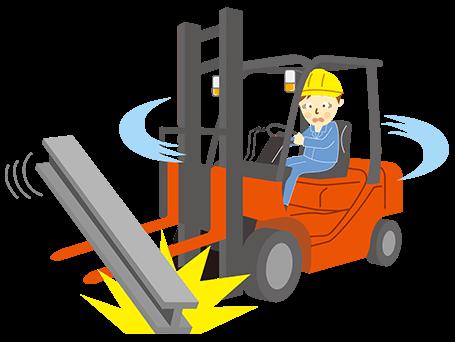 事例 フォークリフト 事故 JPMA :労災事故事例と安全対策